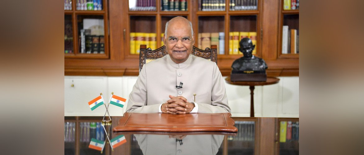 ADDRESS TO THE NATION BY THE PRESIDENT OF INDIA, SHRI RAM NATH KOVIND, ON THE EVE OF INDIA'S 74TH INDEPENDENCE DAY